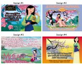 Mulan Birthday Party Invitations, Supplies, and Favors