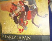 BOOK EARLY JAPAN hardcover used